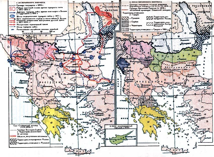 Войны | Начало | Карты